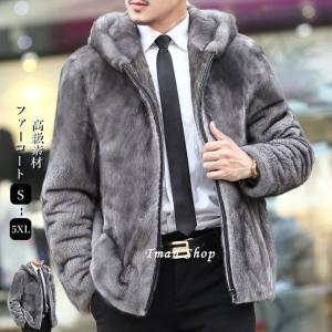 毛皮コート ファーコート メンズ ショート ミンク フード付き ファスナー付き フェイクファー  上着 暖かい 秋冬 防寒 高級素材 メンズファッション 送料無料|tman