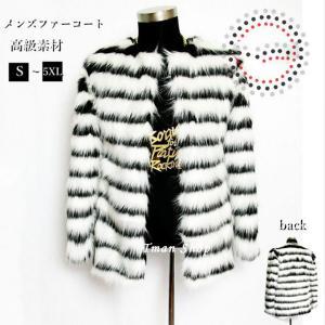 毛皮コート ファーコート メンズ ショートコート フォクス フェイクファー おしゃれ 上着 暖かい 秋冬 防寒 高級素材 メンズファッション 送料無料|tman