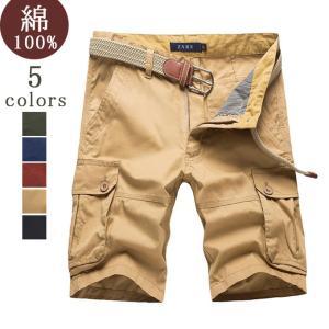 送料無料 ショートパンツ メンズ カーゴパンツ 短パン チノパン ショーツ 大きいサイズ 作業着 無地 スキニーパンツ 春夏 男性 ズボン|tman