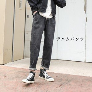 デニムパンツ メンズ カジュアルパンツ サルエルパンツ ゆったり 着痩せ おしゃれ 通学 秋物 冬物 新作 Tman 送料無料|tman