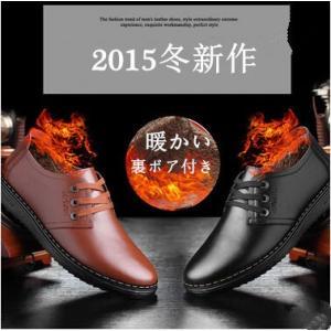 メンズ ビジネス シューズ 革靴 裏ボア 裏起毛 暖かい 防寒靴 ビジネスシューズ オシャレ 抗菌防臭 男性用靴 秋冬新作 紳士靴 メンズファッション|tman