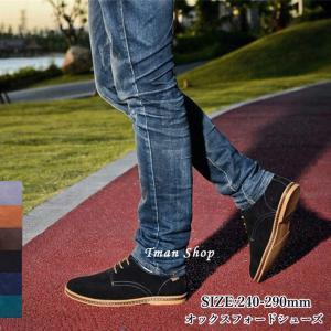オックスフォードシューズ メンズ 本革シューズ 本革靴 ビジネスシューズ スウェード 靴 紳士靴 カジュアルシューズ 2018 秋物 秋冬新作|tman
