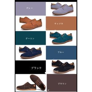 オックスフォードシューズ メンズ 本革シューズ 本革靴 ビジネスシューズ スウェード 靴 紳士靴 カジュアルシューズ 2018 秋物 秋冬新作|tman|02
