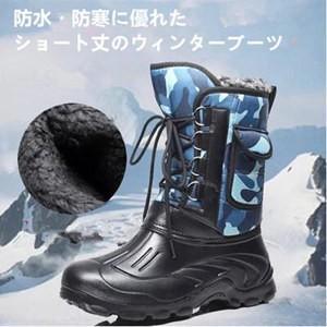 スノーブーツ 靴 メンズ ワークブーツ 防水ブーツ 防寒靴 ...