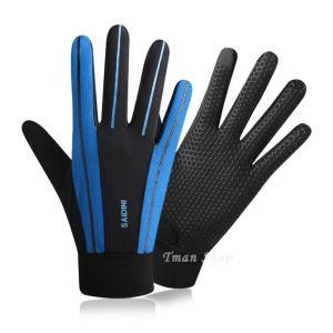 手袋 メンズ UVカット 涼しい 手ぶくろ ショート手袋 日焼け対策 タッチパネル対応 アウトドア 日焼け止め 運動 紫外線防止 通気性 薄手 夏 送料無料|tman|05