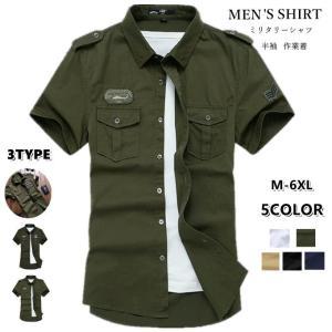 半そでシャツ メンズ 半袖 ミリタリー ワークシャツ シャツジャケット 折り襟 スウェット 2type/3色 トップス カジュアル カコイイ 修身 夏新作 大きいサイズ|tman