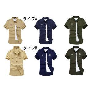 半そでシャツ メンズ 半袖 ミリタリー ワークシャツ シャツジャケット 折り襟 スウェット 2type/3色 トップス カジュアル カコイイ 修身 夏新作 大きいサイズ|tman|02
