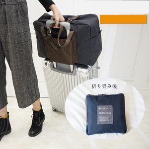 ボストンバッグ トラベルバッグ 旅行バッグ キャリーオンバッグ 折りたたみ ショルダーバッグ 大容量 防水 収納 旅行用 出張 軽量 旅行用品 tman
