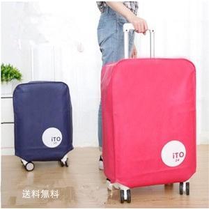 スーツケースカバー キャリーケースカバー 軽量 旅行カバン 防水 汚れ傷付く防 丈夫 旅行かばん トラベルグッズ|tman