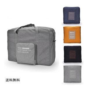 ボストンバッグ 旅行バッグ キャリーオンバッグ 折りたたみ 大容量トラベル 収納バッグ ショルダーバッグ 軽量 側面ポケット|tman
