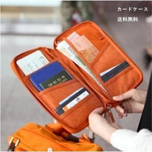 パケット トラベルケース カードケース パスポート/名刺/免許証/保険証/チケット/IDカード入れ 通帳収納 旅行 多機能 実用 男女通用 ギフト プレゼント|tman