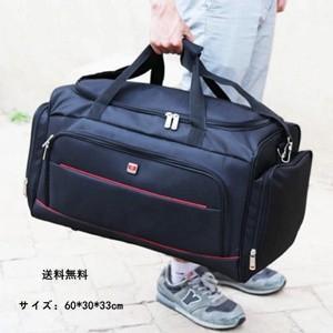 ボストンバッグ 旅行バッグ キャリーオンバッグ トートバッグ  折りたたみ 大容量トラベル 旅行かばん ファスナー付き 旅行 出張|tman