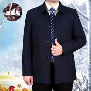 テーラードジャケット メンズ 老人用 ジャケット ボア 裏起毛 厚手 防寒 大きいサイズ 暖かい あったか 春秋冬 秋服 冬服 2018 新作 tman 送料無料|tman