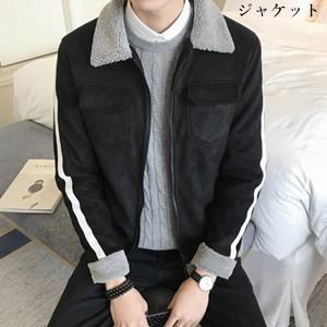ジャケット ジャンパー メンズ スタジャン ブルゾン 中綿ジャケット 長袖 ボア付き 裏起毛 厚手 細身 オシャレ 冬物 新作 Tman 送料無料|tman
