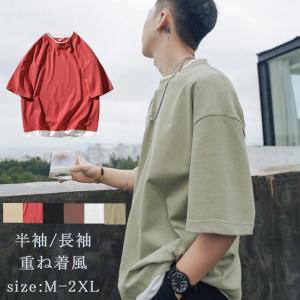 Tシャツ tシャツ メンズ 半袖 丸首 半袖Tシャツ 重ね着風 夏tシャツ メンズTシャツ ゆったり カジュアル おしゃれ トップス 夏物 新作 送料無料 tman