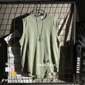 タンクトップ メンズ ノースリーブ ベスト Tシャツ tシャツ ゆったり 大きいサイズ 体型カバー 運動 おしゃれ トレーニング カジュアル 夏物 新作|tman