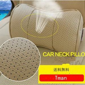 ネックパッド首あてクッション2個セット 首サポート車載用 枕/車中泊 長時間ドライブに 適度な反発力と体圧分散性に優れた首用クッション送料無料|tman
