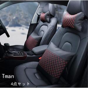 ネックパッド首あてクッション4個セット 首サポート車載用  枕 まくら 抱き枕 長時間ドライブに 適度な反発力と体圧分散性に優れた首用クッション送料無料|tman