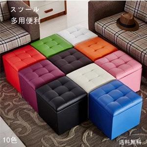 スツール 椅子 いす イス 収納 小物収納 座れる 足置き台 クッション 正方形 ベンチ 収納ボックス 便利 tman