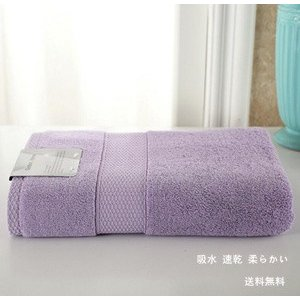 バスタオル  肌触り ふわふわロングパイル 吸水 速乾 柔らかい 極柔 ギフト 送料無料|tman