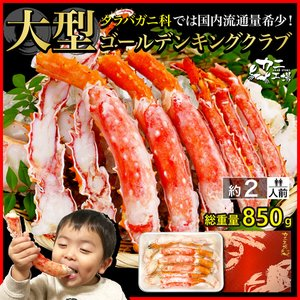 「蟹の王様」本たらば蟹の棒肉だけ!! 一匹から6本しか取れない、貴重な棒肉だけを集めた1kgセットで...