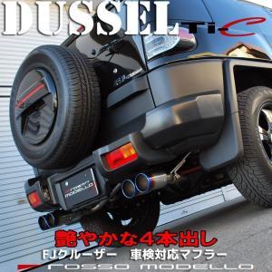 トヨタFJクルーザー(GSJ15W)用ロッソモデロDUSSEL Ti-C左右4本出しスポーツマフラー (ブルーテール)|tmgarage2019