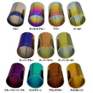 ロッソモデロ Ti-Cマフラー専用 チタンテール【11色からお選び頂けます】|tmgarage2019