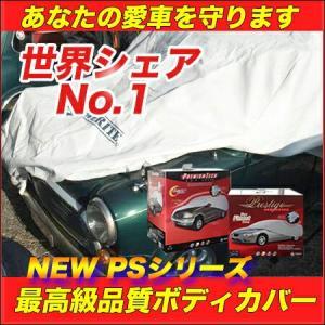 カバーライト ボディカバー ローバーミニ PS-32|tmgarage2019