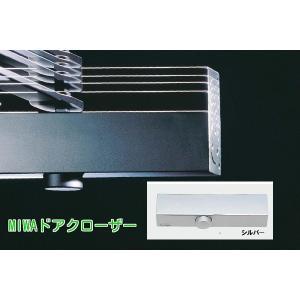 MIWA 美和ロック ミワ ドアクローザー M612PSL パラレル型ストップ付 L型ブラケット シルバー(SV)