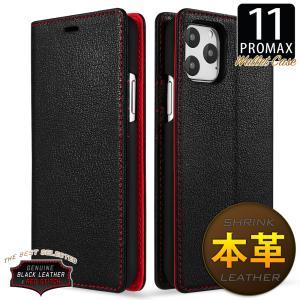 iPhone11 Pro Max  ケース 手帳型 本革 シュリンクレザー ダイアリー カバー スタ...