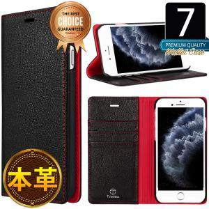 iPhone7 ケース 手帳型 本革 シュリンクレザー ダイアリー カバー スタンド機能 カードホル...