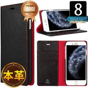 iPhone8 ケース 手帳型 本革 シュリンクレザー ダイアリー カバー スタンド機能 カードホル...