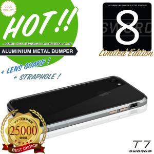 iPhone8 バンパー ケース アルミ製 SWORD T7 アルミバンパー メタルバンパー 高品質...