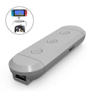 使い慣れたゲームキューブのコントローラーやWiiのコントローラーをワイヤレス化 NintendoSw...