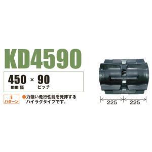 450*42*90 イセキ パワクロ用ゴムクローラー  送料無料 450×42×90 トラクター専用|tmrnoki