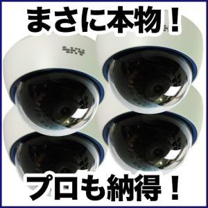 ダミーカメラ/屋内ドーム 4台セット 防犯カメラ|tmts