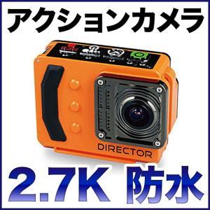 GoPro(ゴープロ)クラス ウェアラブルカメラ 防水 2.7K DIRECTOR 1|tmts