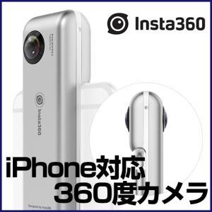 【国内正規品・ポイント2倍】INSTA360 Nano 360°全天球パノラマ式カメラ 高解像度 超広角魚眼レンズ VR体験 iPhone 7 /7 plus / 6 /6 plus /6s / 6s plus対応|tmts