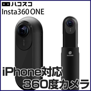 Insta360 one 【即納可能 ポイント2倍/特典付き】360°全天球カメラ 超広角魚眼レンズ  VR体験 iPhone 7 /7 + /6s / 6s +対応【国内正規品】|tmts