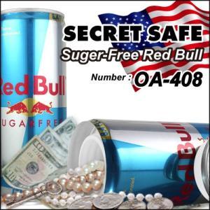 隠し金庫 飲料缶型 収納 セーフティボックス 『シークレットセーフ』(OA-226) Red Bull 貴重品の保管 タンス貯金 へそくり 防犯|tmts