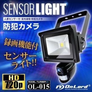 センサーライト型 屋外投光器 防犯カメラ 人感センサー LEDライト 記録装置内蔵の簡単設置|tmts