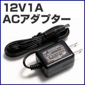 tmtspar-116 電源アダプター 12V1A|tmts