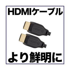HDMIケーブル(1m)|tmts