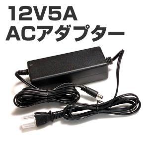 tmtspar-222 電源アダプター 12V5A|tmts