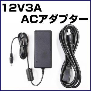 tmtspar-223 電源アダプター 12V3A|tmts