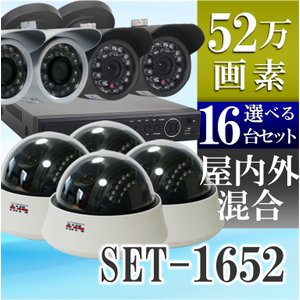 防犯カメラ レコーダーセット 赤外線 屋外用 防水 屋内用ドーム 16台セット SET-1652|tmts