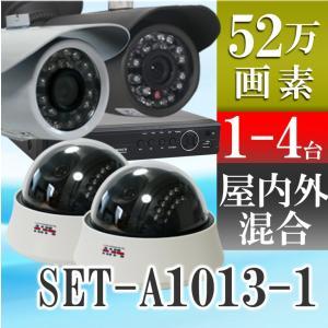 防犯カメラ 家庭用 屋外用防水 屋内用ドーム 初級者向け 1〜4台セット 録画 遠隔監視  レコーダーセット SET-A1013 バレット|tmts
