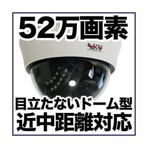 ドーム型 防犯カメラ 監視カメラ/52万画素 暗視・屋内・近中距離 SX-PDM41VR|tmts