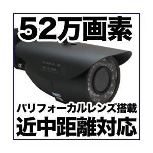 防犯カメラ 監視カメラ/52万画素 防犯カメラ 暗視・防水・屋外 SX-VB7M43VR SONYセンサー バレット|tmts