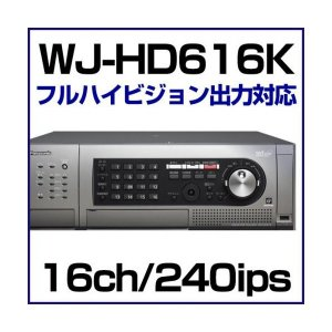WJ-HD616K パナソニック Panasonic ネットワークディスクレコーダー 16ch HDD非搭載|tmts